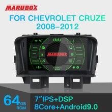 Marubox kd7047 player automotivo, para chevrolet cruze 2008 2012, multimídia player com dsp, navegação gps, bluetooth, android 9.0