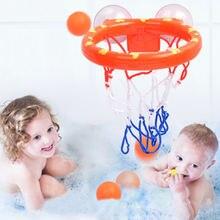 Ванная комната Баскетбол для малышей водные игрушки Ванна стрельба