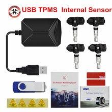 Auto Universal TPMS ระบบตรวจสอบความดันยางรถ TPMS จอแสดงผล LCD 4 เซ็นเซอร์ภายใน USB Charger สำหรับรถยนต์ทั้งหมด