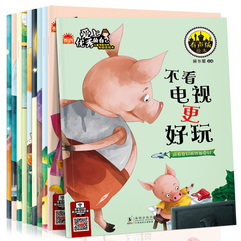 20 Volumes / Chinese Children's Big Characters Pinyin And Reading Story Book Puzzle Color Map Early Education Story Picture Book