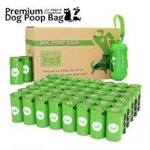 Borsa per cacca di cane biodegradabile per animali domestici N Pet 360/720 conteggi 24/48 rotoli borsa per rifiuti di gatto verde da 15 Micron