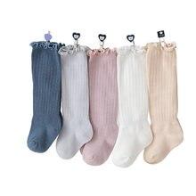 Носки чулки выше колена для новорожденных однотонные обжимные