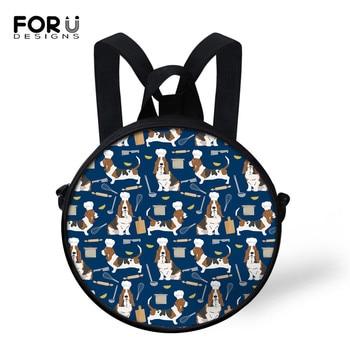 FORUDESIGNS Child Kawaii Backpacks Cartoon Basset Hound Dog Pattern Women Mini Casual Round Bags Student Girls Shoulder New