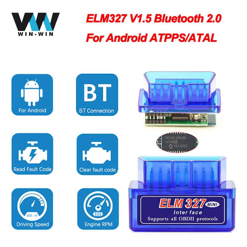 Mini ELM327 V1.5 بلوتوث الدردار 327 V1.5 PIC18F25K80 obd2 الماسح الضوئي محول OBD 2 OBD2 سيارة التشخيص السيارات أداة ODB2 رمز القارئ