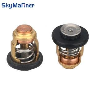 Image 2 - 50 grad Thermostat 6E5 12411 688 12411 6H3 12411 6E5 12411 10 für Yamaha FÜR SUZUKI Außenbordmotor 15 25HP 30HP 40HP 220HP