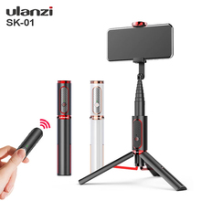 Ulanzi SK 01 Mini Bluetooth Selfie Remote Control Tripod Vertical Shooting Live Vlog Tripod Tripod Monopod