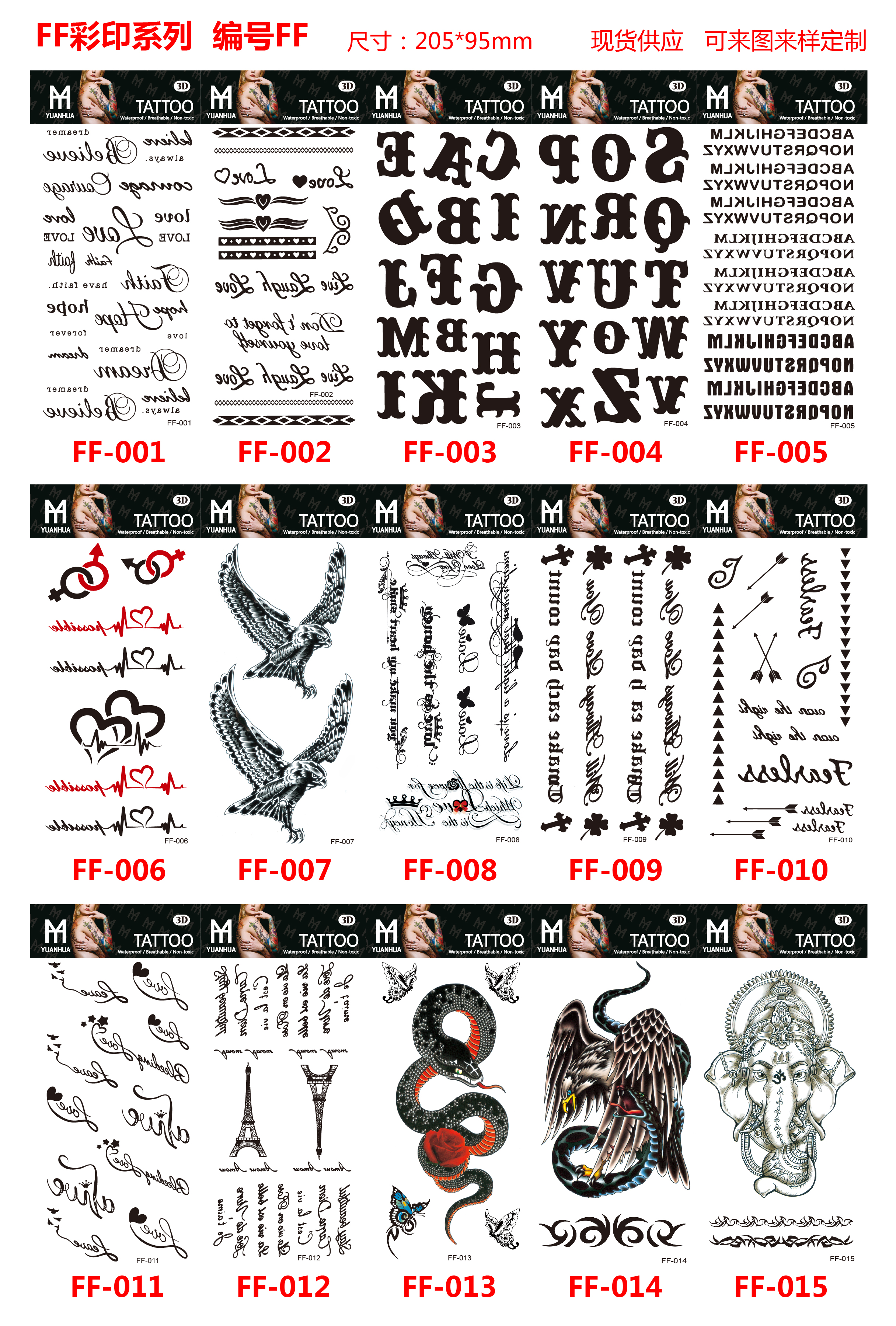 Momentary tattoo sticker label Flowers animals skulls Water resistant phony tattoo for males and females 190 * 90mm