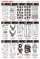 Tijdelijke tattoo sticker Bloemen dieren schedels Waterdicht nep tattoo voor mannen en vrouwen 190*90mm