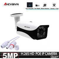 AHCVBIVN H.265 5.0MP POE IP Kamera 5MP Kugel CCTV IP Kamera für POE NVR System Wasserdichte Outdoor Nachtsicht IR-CUT 6PCS LED