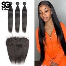 Brazilian Straight 3 4 Bundles With Frontal Human Hair