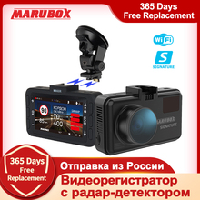 Car-Dvr-Radar-Detector Video-Recorder Russian Marubox M660r 3-In-1 GPS Hd2560--1440p