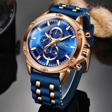 2020 nowe męskie zegarki Top marka luksusowy zegarek mężczyźni wojskowy wodoodporny pasek silikonowy zegarek kwarcowy dla mężczyzn Sport Chronograph tanie tanio LIGE 26cm Moda casual QUARTZ 3Bar Klamra STAINLESS STEEL 12mm Hardlex Kwarcowe Zegarki Na Rękę Papier 47mm LIGE10028