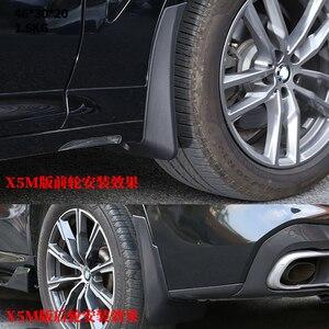 Image 4 - FRONT REAR Splash Guards Mudflaps Car Fenders Mudguards Mud Flaps For BMW X5X X5M Sport 2019 2021 G05 Car Accessories 2019 2021