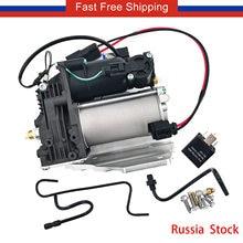Бесплатная доставка воздушный подвесной компрессор amk для range