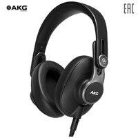 Earphones & Headphones AKG K371 Portable Audio headset professional wired Earphone Headphone K371