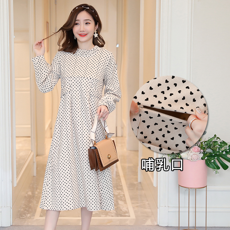 8825# 2019 Autumn Korean Fashion Maternity Nursing Long Dress Dot Printed Corduroy Feeding Clothes For Pregnant Women Pregnancy