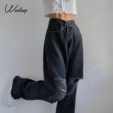 Weekeep y2k moda fori Jeans a vita alta Femme Pantalon anni '90 Vintage Streetwear pantaloni coreani allentati pantaloni da jogging pantaloni da donna in Denim