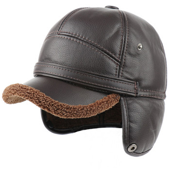 2020 new PU Lei Feng Hat outdoor cold warm hat plus velvet padded winter ear protection cotton hat leather hat