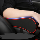 New leather car armr...