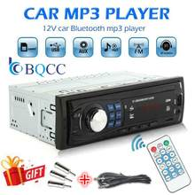 Autoradio Einzigen 1Din Auto Stereo MP3 Player In Dash Kopf Einheit Bluetooth USB AUX FM Radio(China)