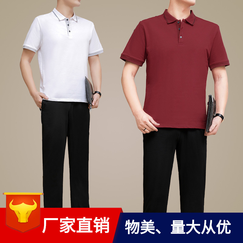 2019 Summer Middle-aged Leisure Suit Athletic T-shirt Trousers Loose Thin Men'S Wear Sports Casual Daddy Clothes