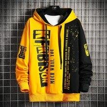 Sonbahar erkek kazak rahat Hip Hop Streetwear gevşek Hoodies yeni erkekler moda kişilik mektup baskılı Hoodie Patchwork