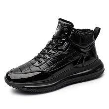 Высококачественная бархатная мужская повседневная обувь модные