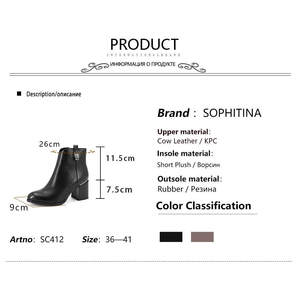 SOPHITINA Zipper Frauen Stiefel Sexy Spitz Platz Ferse Elegante Solide Mode Metall Dekoration Schwarz Braun Stiefeletten SC412