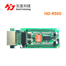 Huidu R505 HD 256 * pixels full color receiving card work with led displays for D30 C30 HD-C10 sending