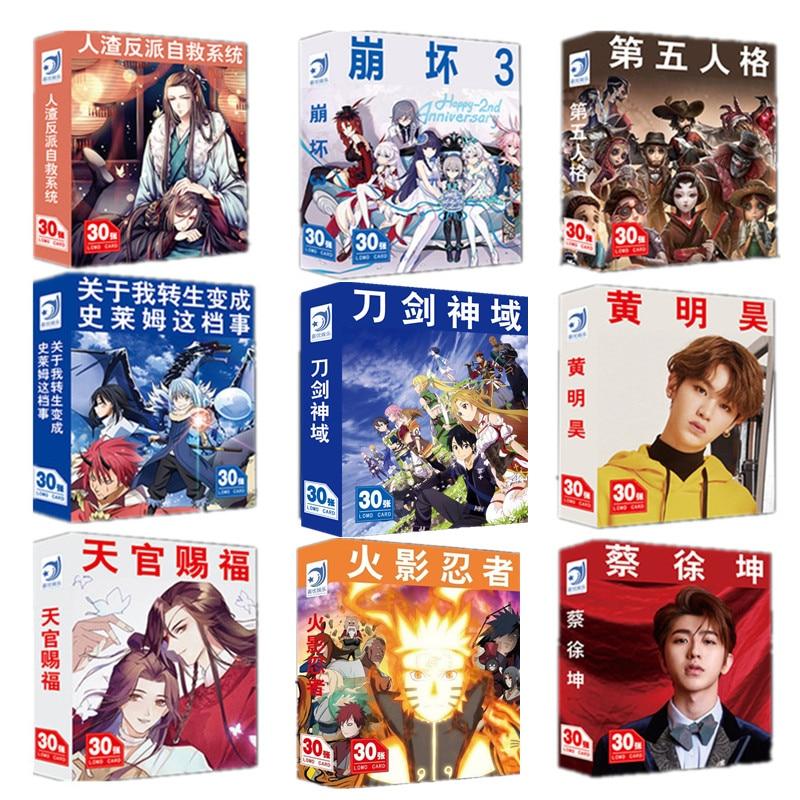 30 Sheets/Set Anime And Star Characters Series Lomo Card Mini Postcard Greeting Card Birthday Gift Card
