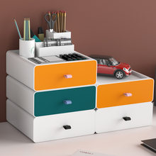 Multi-camada caixa de armazenamento de desktop rack de escritório gaveta caixa de armazenamento desktop artigos diversos organizador caixas de jóias cosméticos organizador caixas