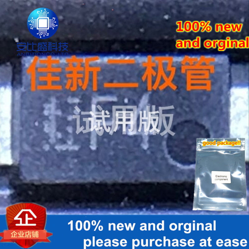 10-20pcs 100% New And Orginal CMF04 0.5A800V Ultra-fast Recovery Diode SMAF Silk Screen F4 Real...