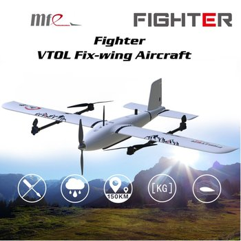 MFE Fighter 2430mm Wingspan Compound Wing EPO VTOL Aerial Survey FPV RC Airplane KIT flying wing fx 79 fpv flying wing epo 2000mm wingspan rc airplane kit