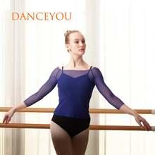Танцевальные Топы женские балетки Сетчатая футболка с длинными