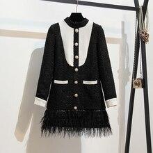 HAMALIEL роскошное подиумное женское облегающее твидовое платье осень зима однобортное лоскутное перо леди кисточкой карандаш Vestidos