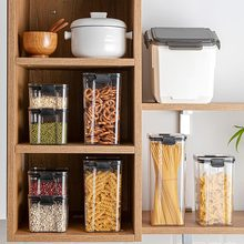 460/700/1300/1800ML Multigrain Storage Tank Transparent Sealed Cans Food Storage Container Plastic Kitchen Noodle Box