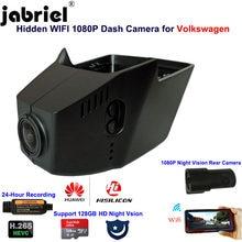 2K 1080P Dash Cam Nachtzicht Auto Dvr Recorder Voor Volkswagen Vw Tiguan Atlas Passat Golf Sharan Magotan seat Ateca Skoda Karoq