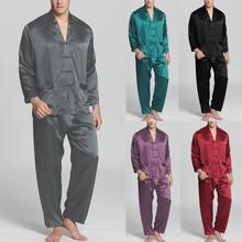 Пижамный комплект мужской из искусственного шелка модная Однотонная