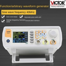 Instrument dual-channel function arbitrary waveform signal generator frequency sweep frequency measurement frequency VC2040H