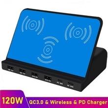 Универсальное зарядное устройство с несколькими USB портами, 120 Вт, быстрая зарядка PD QC 3,0, беспроводное зарядное устройство Qi для Iphone, Samsung, Huawei, зарядное устройство