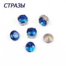 CTPA3bI 1357 Brilliant Cut Capri Blue Luxury Beads For Jewelry Making Rhinestones Point Back Stone Needlework Accessories