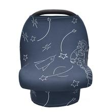 1 шт., чехол для детской коляски, аксессуары для коляски, уличные детские игрушки, защитный навес для детей, солнцезащитный крем, анти-удар, полотенца для грудного вскармливания