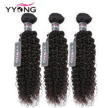 Yyong Brazilian Kinky Curly 100% Human Hair Weave Bundles Remy Hair Weaving 3 Pcs/Lot Natural Color 8-26 Hair Extension Deals(China)