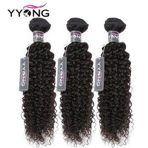 Yyong Brazilian Kinky Curly 100% Human Hair Weave Bundles Remy Hair Weaving 3 Pcs/Lot Natural Color 8-26 Hair Extension Deals