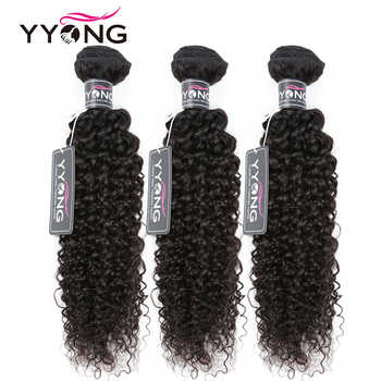 Yyong Brazilian Kinky Curly 100% Human Hair Weave Bundles Remy Hair Weaving 3 Pcs/Lot Natural Color 8-26 Hair Extension Deals - DISCOUNT ITEM  45% OFF All Category