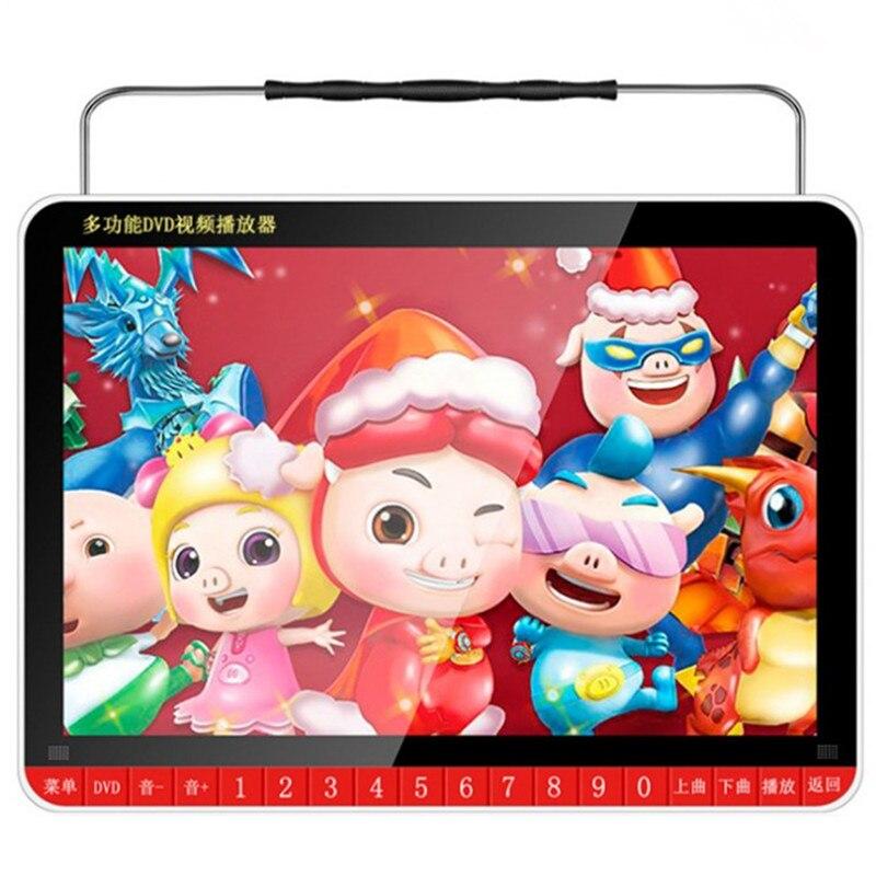 Portable 19 mobile DVD disc machine 14.1 inch HD screen video audio sound TF card usb U disk player speaker AV input output mp3 - 3