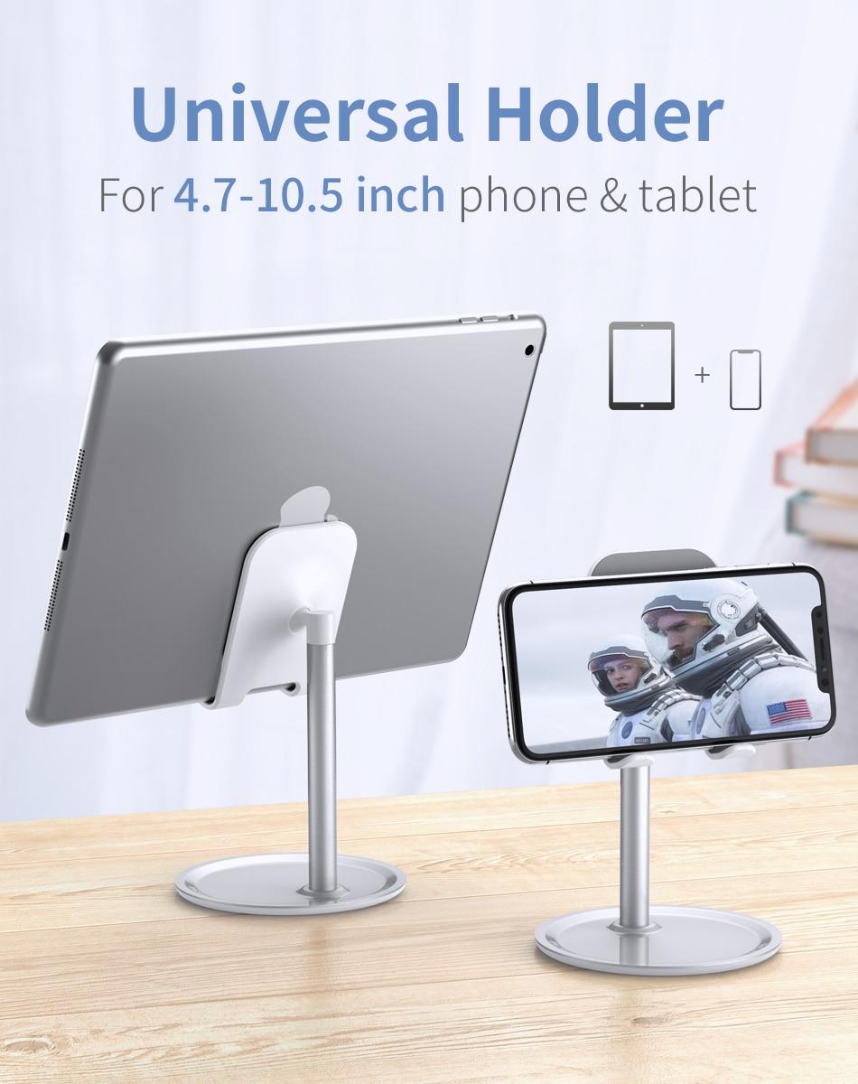 铝合金长杆桌面支架-速卖通-3_01
