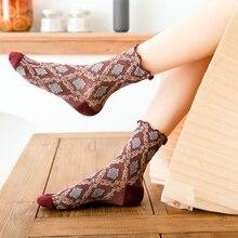 Frilly Socks Harajuku Art Ruffle Girl Long Women Kawaii Lace Glitter Shiny Fashion Casual