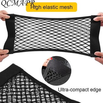 2-Layer Car Storage Net Universal Mesh Organizer Pouch Bag for Car Trunk 1Pcs Black Mesh Trunk Car Organizer Net Goods For car image