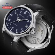 seagull Leather strap Business watch high quality watches automatic for men mechanical watch 44mm mechanical watch 819.552